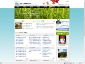 財團法人七星農業發展基金會