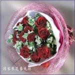 台北花店 億客來花藝天地