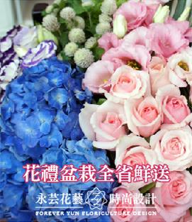 情人節訂花